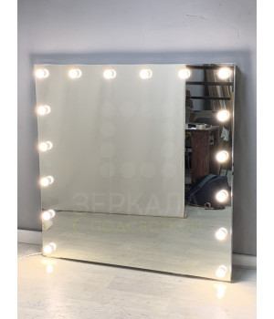 Настенное гримерное зеркало без рамы 120x120 с подсветкой светодиодными лампочками